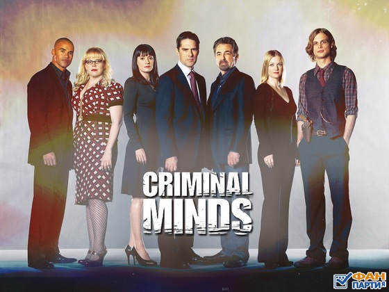 1030823_criminal_minds_pic.