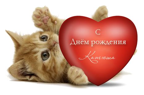 94328503_s_dnyom_rozhdeniya.