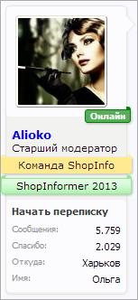 Alioko.