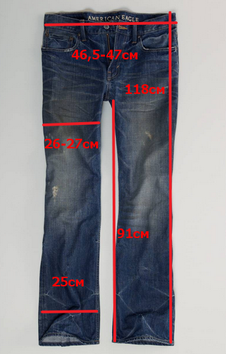 American Eagle ORIGINAL BOOT JEAN_3.