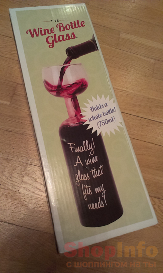 Big Mouth Toys Ultimate Wine Bottle Glass.