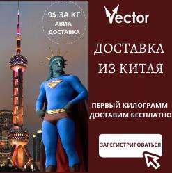 Vector China