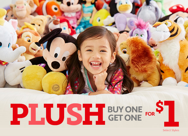 hp_plush-bogo_20160425.