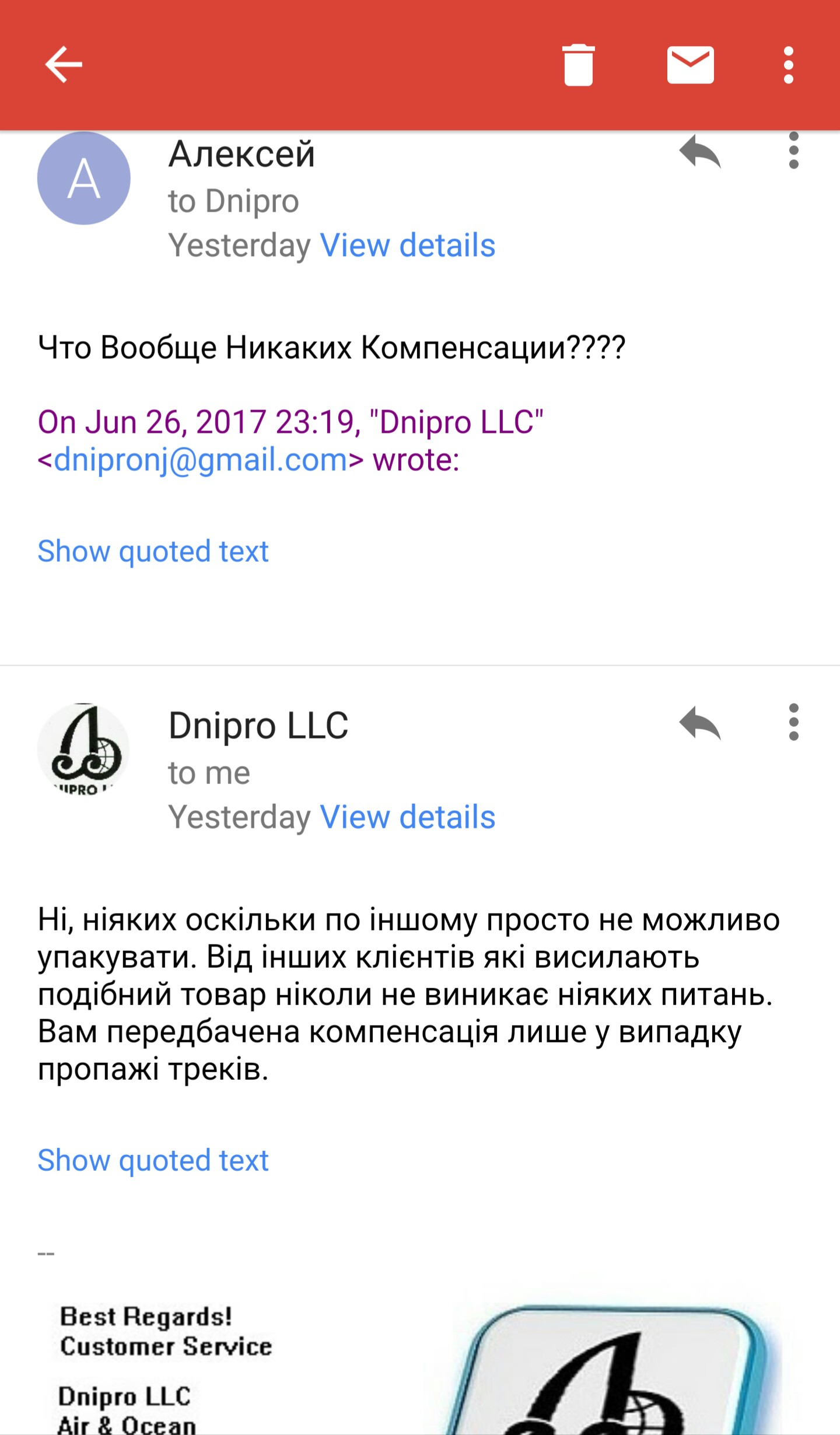 IMG_20170701_103051.