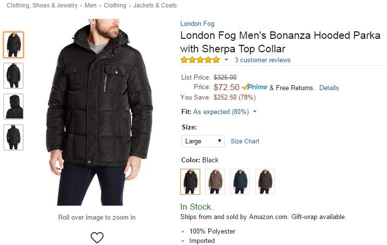 куртка1.