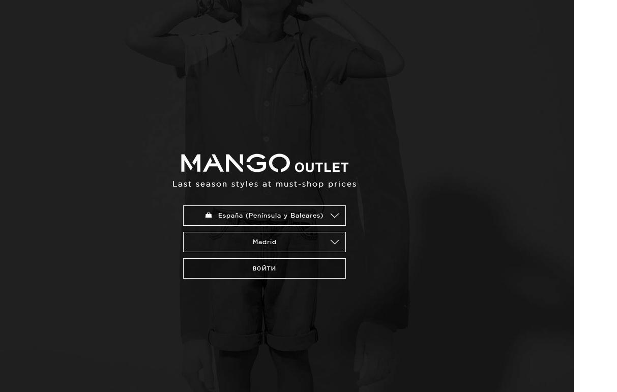 манго 3.JPG