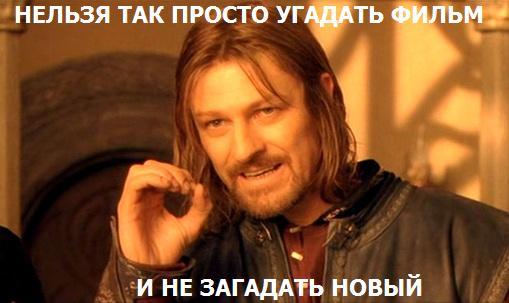 nelzya-prosto-tak-vzyat-i_orig_.