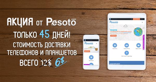 new_share_insta (1).