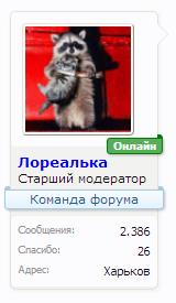 online.