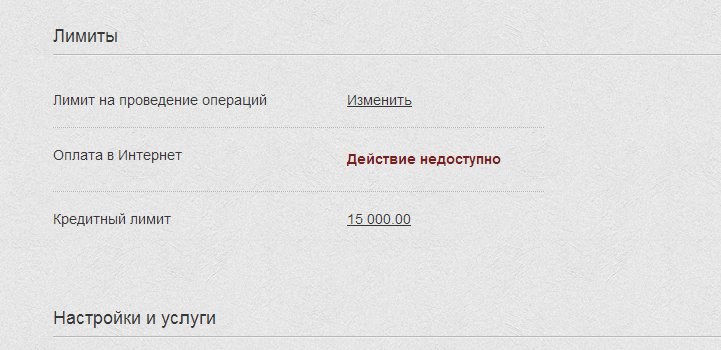 Screenshot_052714_113151_PM.