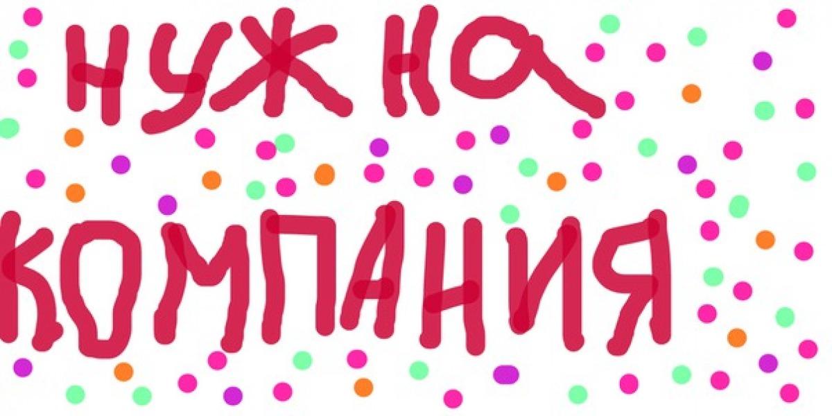 skidki-Voronezh-1434887101.