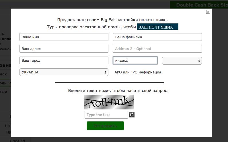 Снимок экрана 2014-10-20 в 21.43.22.