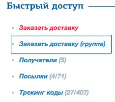 Снимок экрана 2014-10-21 в 00.33.05.