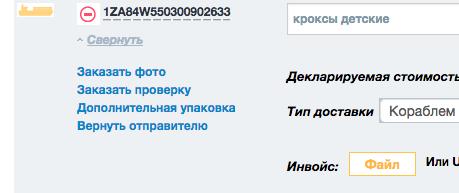 Снимок экрана 2014-12-04 в 23.12.24.