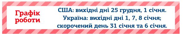 Снимок экрана 2014-12-24 в 20.05.21.