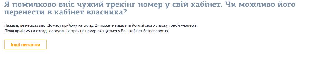 Снимок экрана 2015-01-15 в 18.18.28.