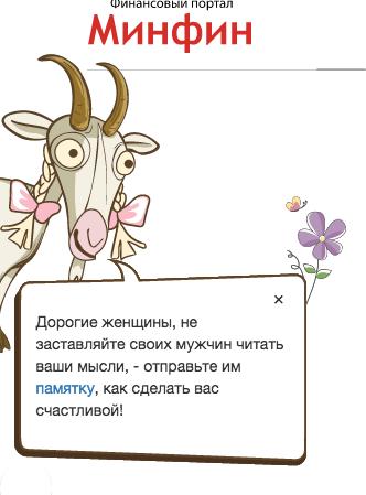 Снимок экрана 2015-03-06 в 00.55.12.