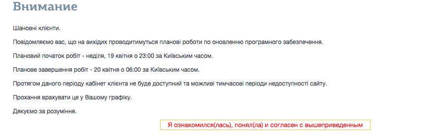 Снимок экрана 2015-04-18 в 00.02.29.