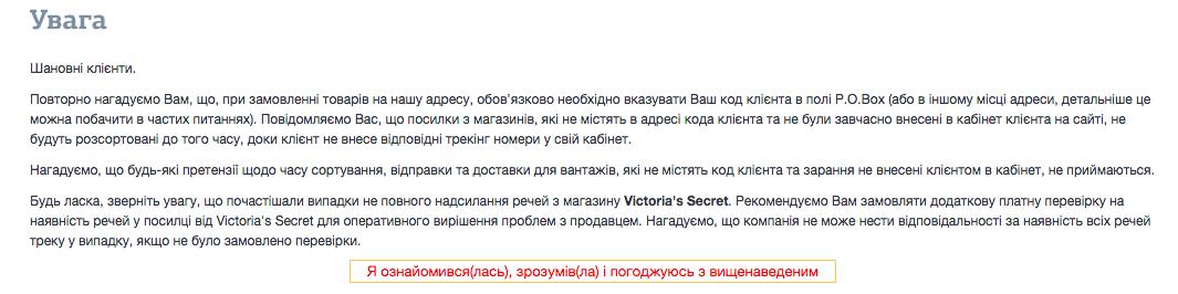 Снимок экрана 2015-05-05 в 19.38.22.