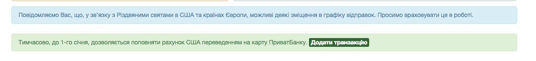 Снимок экрана 2016-12-20 в 21.00.10.