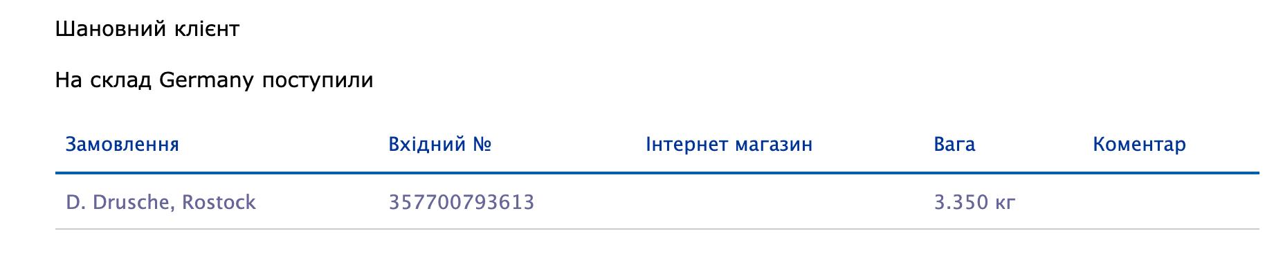 Снимок экрана 2020-04-27 в 22.04.18.