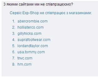 Список.