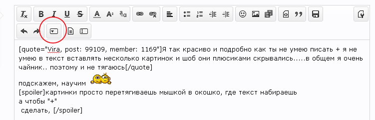 upload_2013-11-4_11-49-34.