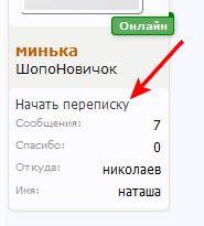 upload_2013-11-5_22-54-47.