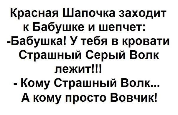 upload_2013-11-6_10-39-49.