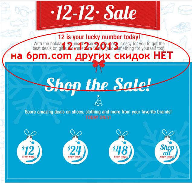 upload_2013-12-12_18-55-10.