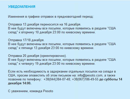 upload_2013-12-18_20-58-25.