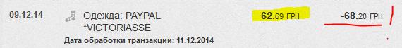 upload_2014-12-17_11-50-11.