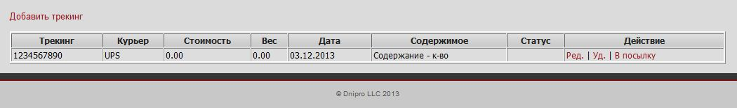 upload_2014-2-13_17-12-22.