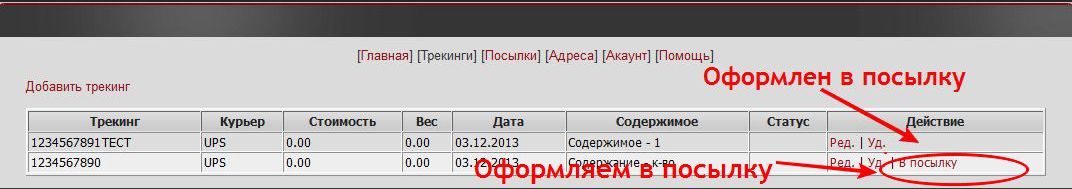 upload_2014-2-13_17-16-5.