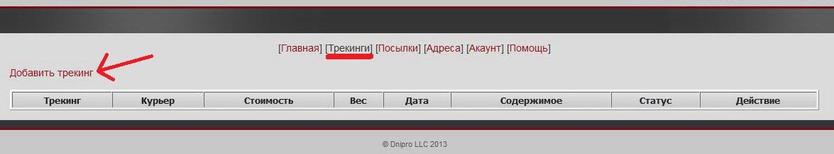 upload_2014-2-13_17-6-55.