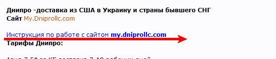 upload_2014-2-19_1-31-13.